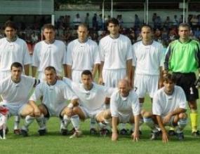 Това е ФК Сиони