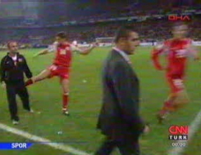 ФИФА намали наказанието на Турция на 3 мача