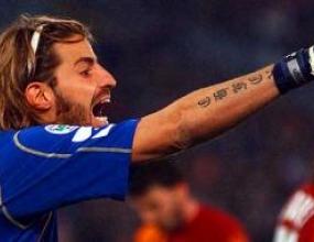 Милан взима вратаря на Месина