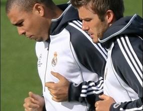 Роналдо се двоуми между Милан и Ал-Итихад