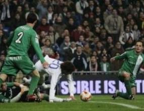 Испанската федерация глоби Реал (Мадрид) заради изцепки на феновете