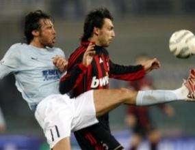 Лацио и Милан извъртяха скучно равенство