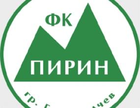 Пирин (Гоце Делчев) ще играе с јампиона на Македония