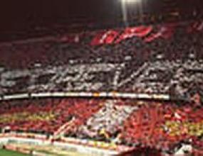 Атлетико (Мадрид) наказан за изцепки на фенове