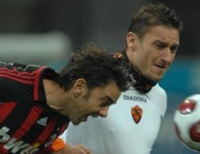 Милан – Рома 2:2 пред погледа на Роналдо
