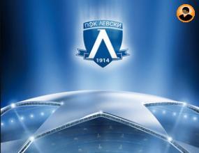 Групата на Левски за мача с Беласица