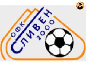 Информация за престоящия мач ОФК Сливен : Дунав
