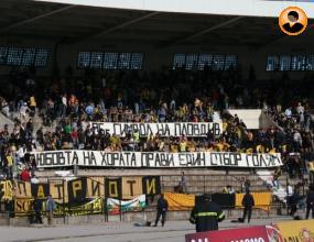Декларация на привържениците на футболен клуб Ботев Пловдив
