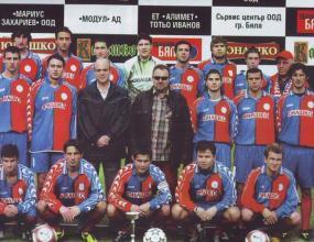Президентът на Бенковски вади отбора от втора дивизия