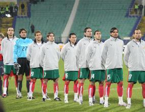 Осем лева най-скъпите билети за мача с Финландия