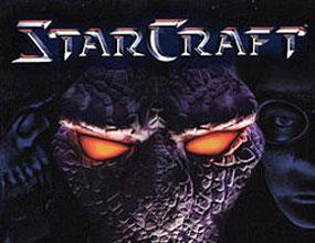 WCG 2008 България: StarCraft: Brood War. Ден 1