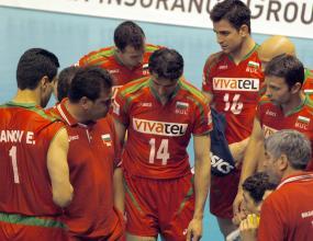 Волейболистите разгромиха Португалия с 3:0