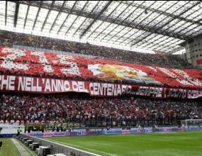 Тифозите на Милан: В УЕФА или Шампионската лига, винаги с вас