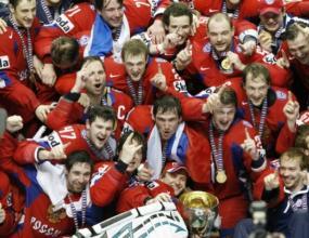 Русия е новия световен шампион на хокей на лед