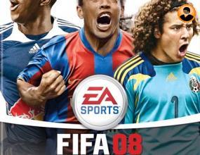 FIFA 2008 турнир