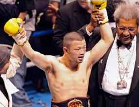 Японец стана световен шампион в леката категория на версия WBA