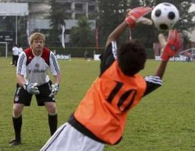 Байерн обеща на Индонезия голове и забавление