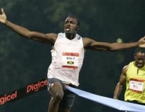 Колко бързо може да бяга човек?