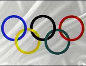 Четири града се борят за Олимпиадата през 2016