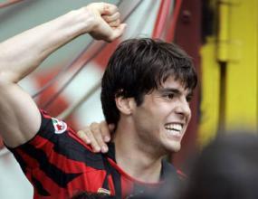 Кака иска в Челси, Милан взима 100 милиона евро