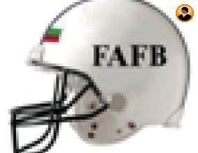 Българската федерация по американски футбол бе официално призната