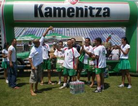 Соколите (Кърджали) спечелиха турнира на Каменица Фенкупа в Хасково