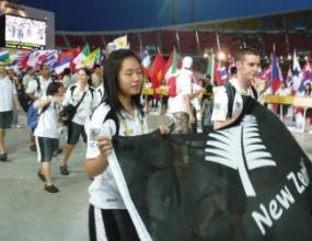 Нова Зеландия изпраща рекорден брой спортисти в Пекин