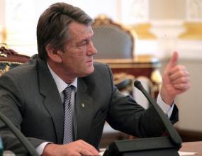 Правителството на Украйна ще спасява Евро 2012