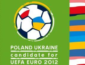 Германия отрече да замества Украйна за Евро 2012