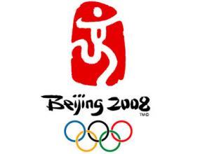 Стрелците ни получават талисмани за Олимпиадата
