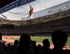 Слънцето се появи над Пекин за първия ден на лекоатлетическите дисциплини