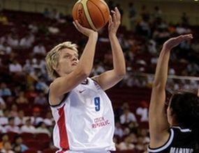 Чехия с първа победа в Пекин