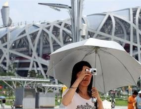Въздухът в Пекин е безопасен в последните дни