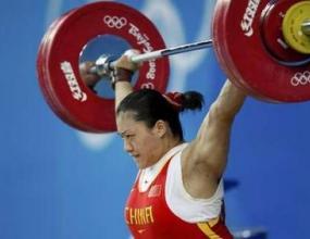 Четвърта титла за Китай във вдигането на тежести при жените