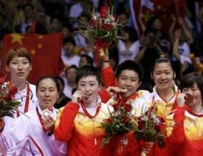 Медалистите от седмия ден на Олимпиадата