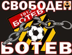 Легендите на Ботев: Ръководството няма качествата да управлява такъв клуб