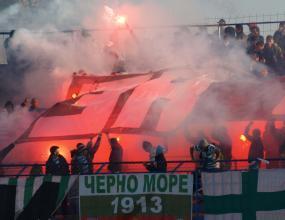 """Черно море чака 5000 на """"Тича"""""""