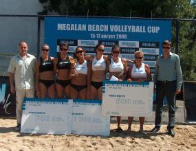 Ася Динова и Светла Ангелова победителки в Megalan Beach Volleyball Cup 2008