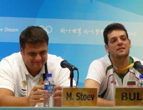 Пламен Константинов: Ще се чувстваме по-добре на четвъртфиналите