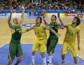 Австралия нанесе първа загуба на Литва