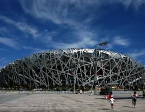 Дженерал електрик планира да получи 700 милиона долара от Олимпиадата