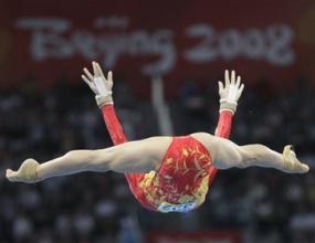 Китайката Хъ Късин спечели олимпийската титла на смесена успоредка