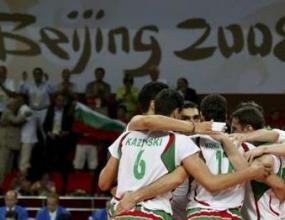 Българите в десетия ден на игрите