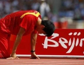 Лю Сян чака 10 милиона евро от застраховка