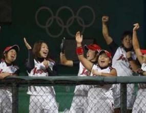 Япония спря победната серия на САЩ и стана олимпийски шампион