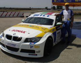 Българският отбор Petrol GT пуска второ БМВ при дебюта си във WTCC