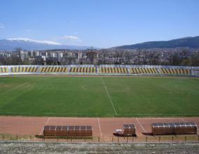 БФС провери стадиона в Перник