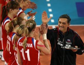 Треньорът на Русия Джовани Капрара напусна поста си