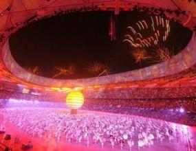 Двойно по-малко хора ще участват в закриването на Олимпиадата