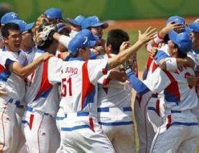 Корея е първият финалист след осма победа в Пекин